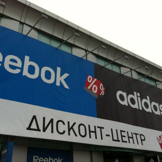 Adidas   Reebok Outlet - 11 подсказки(-ок) eb250fb844188