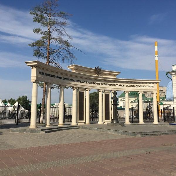 Памятники архитектуры читы с фотографиями опубликованных