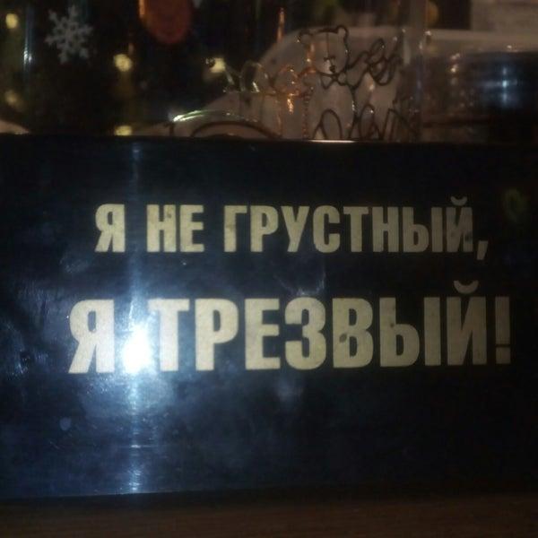1/2/2018에 Кирилл Л.님이 BOOM Bar에서 찍은 사진