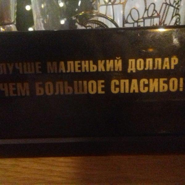 รูปภาพถ่ายที่ BOOM Bar โดย Кирилл Л. เมื่อ 1/28/2018
