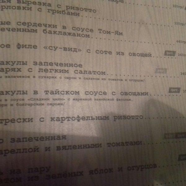 รูปภาพถ่ายที่ BOOM Bar โดย Кирилл Л. เมื่อ 3/16/2018