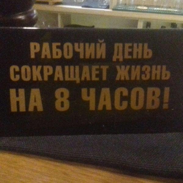 รูปภาพถ่ายที่ BOOM Bar โดย Кирилл Л. เมื่อ 1/24/2018