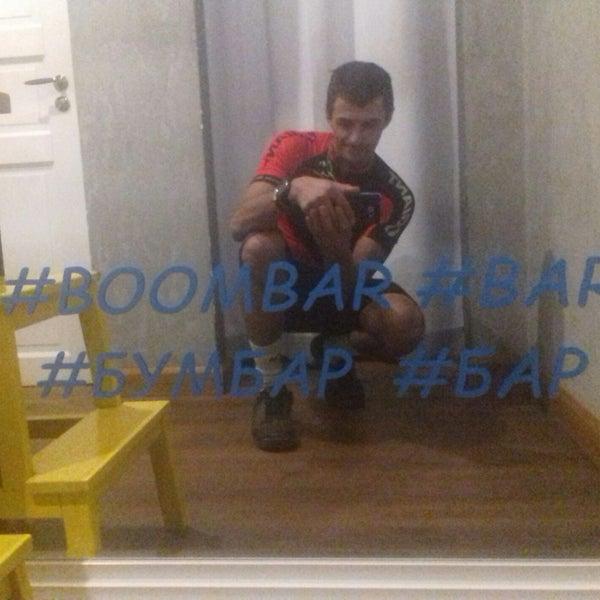 รูปภาพถ่ายที่ BOOM Bar โดย Кирилл Л. เมื่อ 4/30/2018