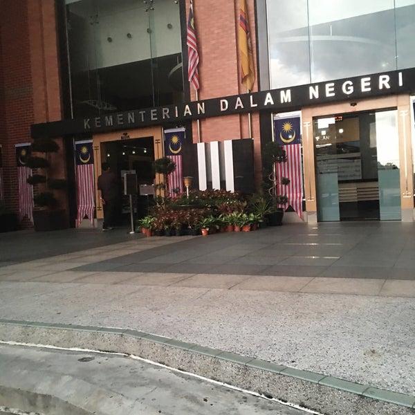 Blok D1 Kementerian Dalam Negeri Government Building In Putrajaya