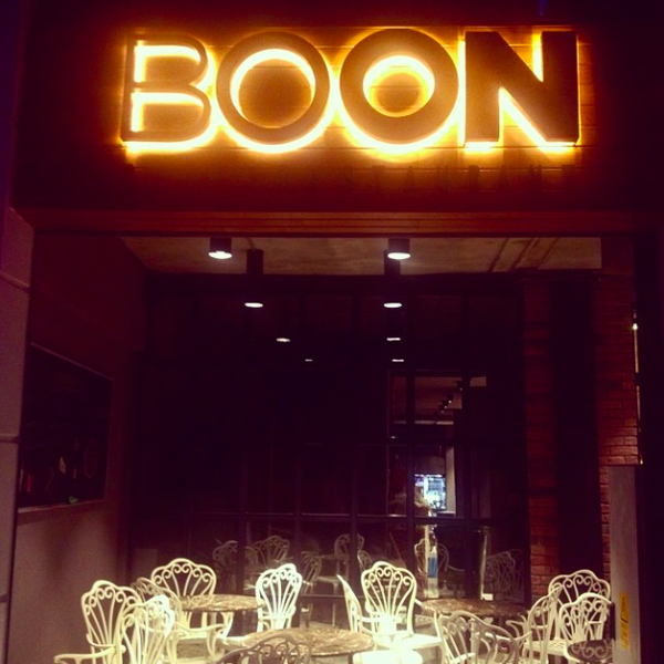 7/25/2014에 Boon Cafe & Restaurant님이 Boon Cafe & Restaurant에서 찍은 사진