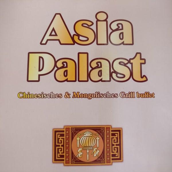 asia palast asiatisches restaurant in oldenburg. Black Bedroom Furniture Sets. Home Design Ideas