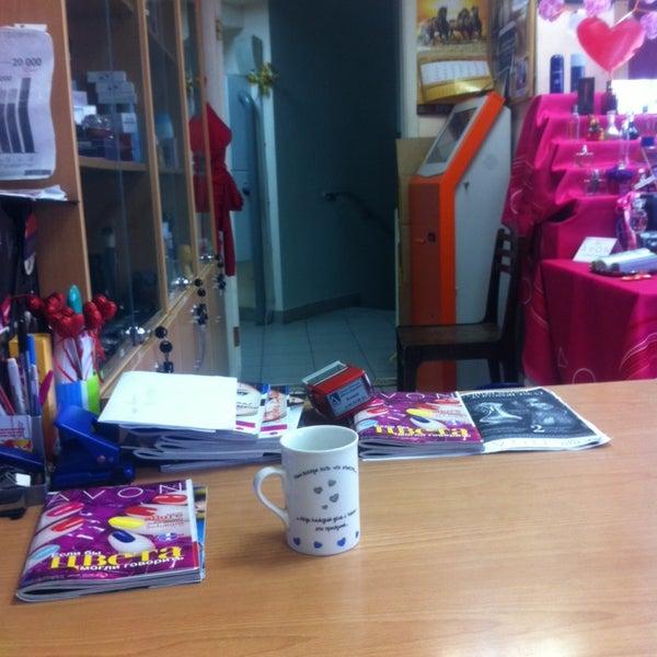 Офис avon в казани купить косметику nyc