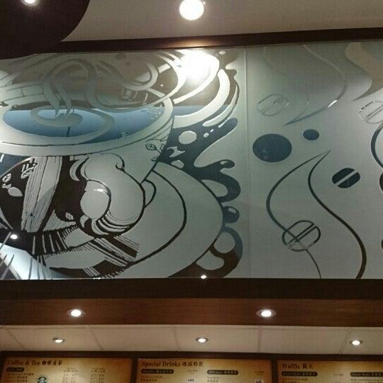La Terrazza Caffé Café In Sha Tin