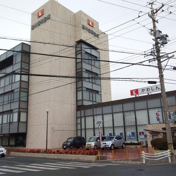 Photos at 豊川信用金庫 本店 - ...