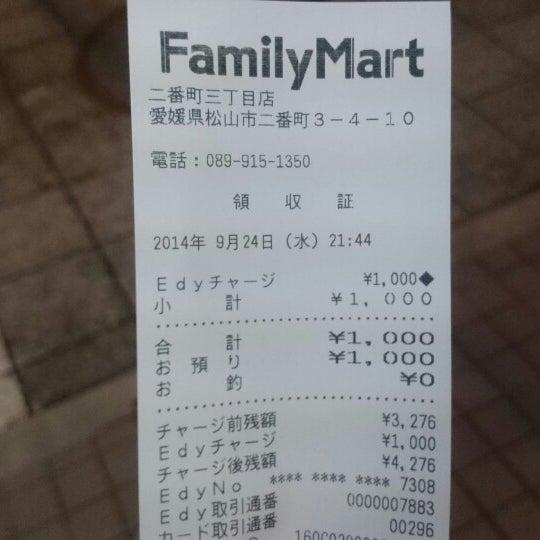 Photos at ファミリーマート 二...