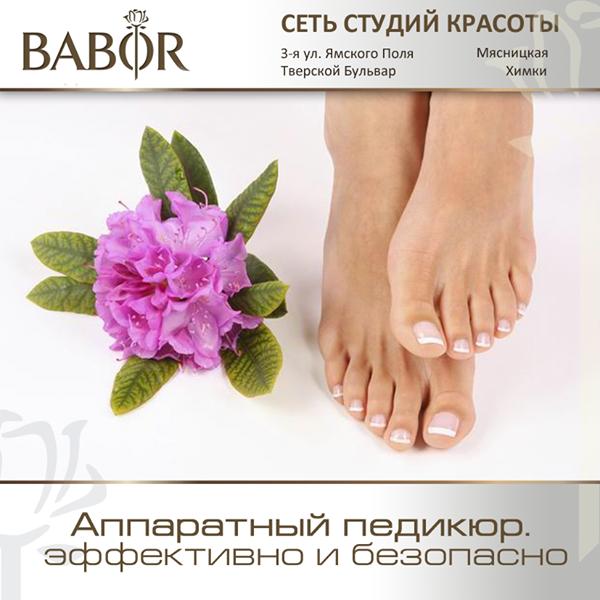 Косметические средства компании Gehwol (Геволь) по бережному и деликатному уходу за ногами.