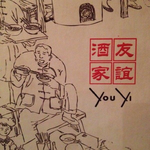 6/19/2014にCris F.がYou Yiで撮った写真