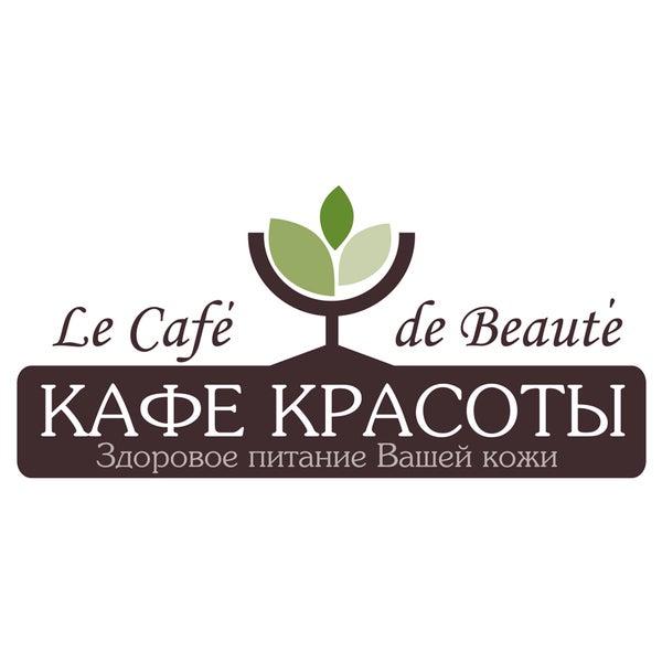 Купить кафе красоты косметика официальный сайт купить детская косметика набор