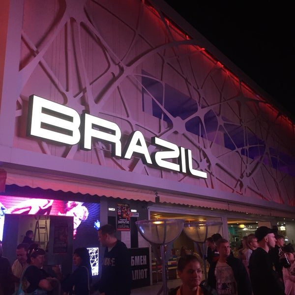Снимок сделан в Brazil Club пользователем Dasha K. 8/23/2017
