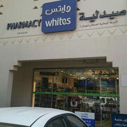 Whites Pharmacy Pharmacy In السفارات