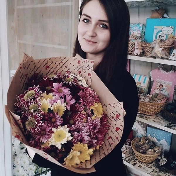Химки, заказ цветов ейск краснодарского края