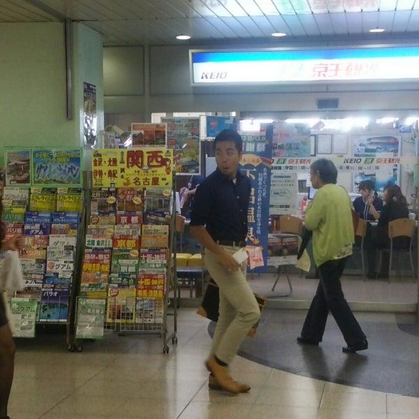 京王観光 京王橋本駅営業所 (Now Closed) - 相模原 - 6 visitors