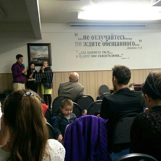 Photos at Icebreaker Prayer Center