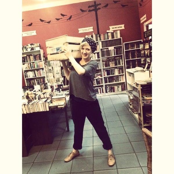 Foto tirada no(a) Свои Книги por Malika K. em 7/23/2014