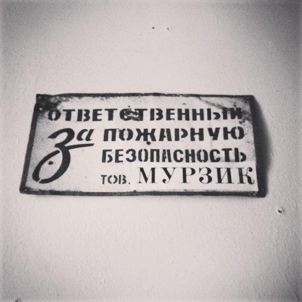 Foto tirada no(a) Свои Книги por Malika K. em 8/12/2014