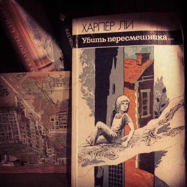 Foto tirada no(a) Свои Книги por Malika K. em 8/2/2014