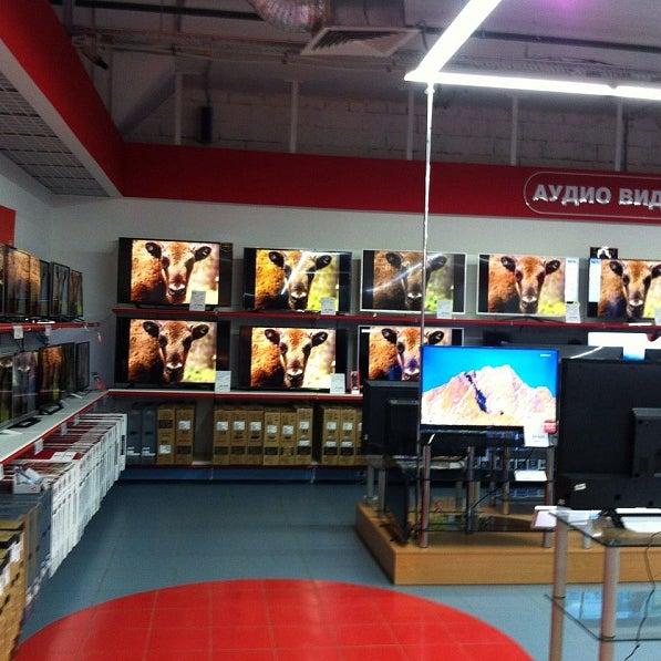 большой магазин фототоваров в москве