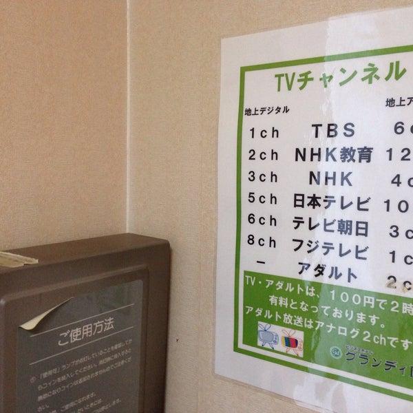 フジ テレビ 5ch
