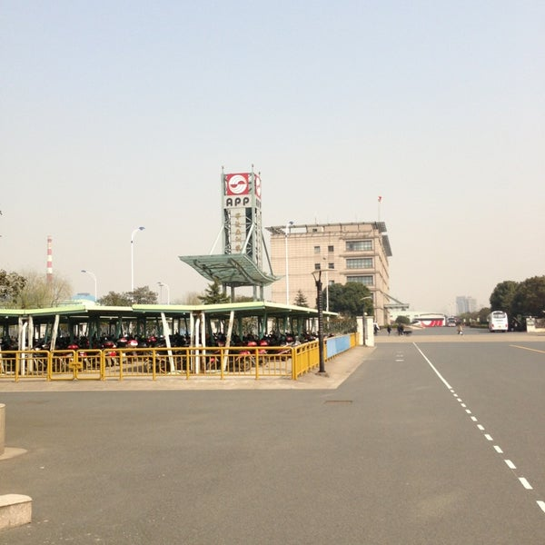Photos at Ningbo Asia Pulp & Paper - Factory