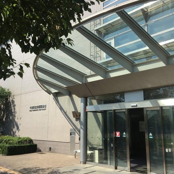 千葉県立東部図書館