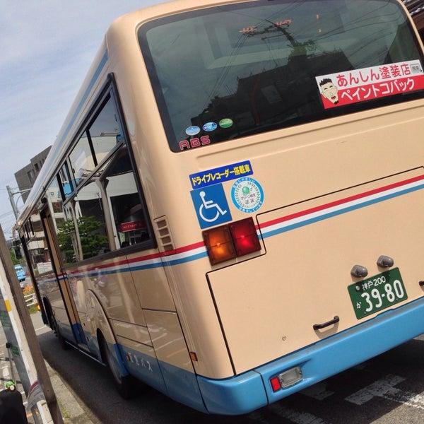 芦屋 バス jr