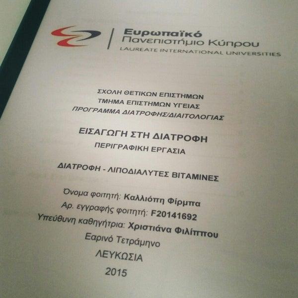 Foto tomada en European University Cyprus por Popi F. el 5/14/2015