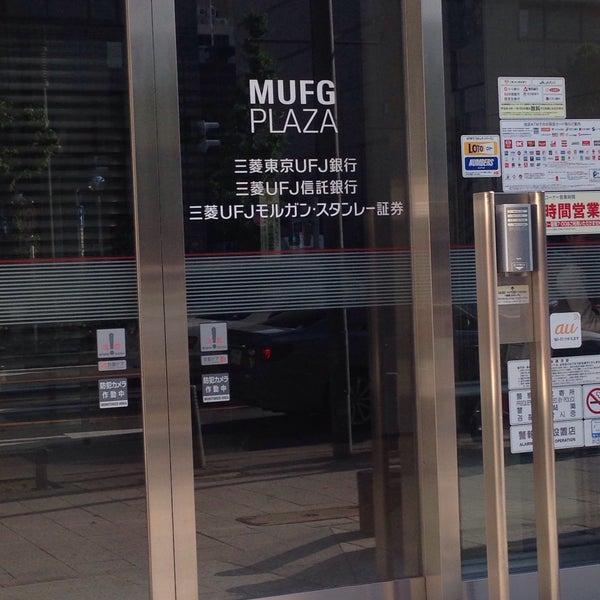 三菱 ufj 信託 銀行 名古屋