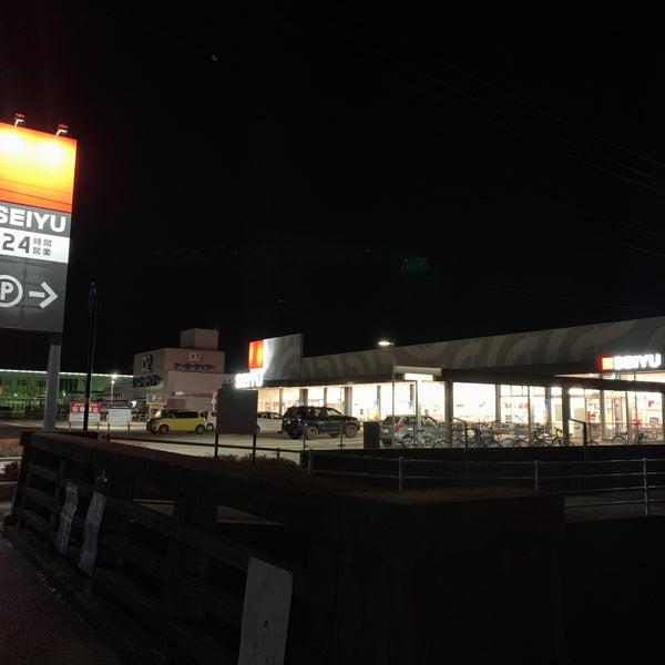 西友 元町 店