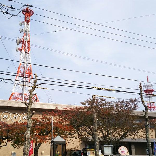 Photos at NHK函館放送局 - 千歳...
