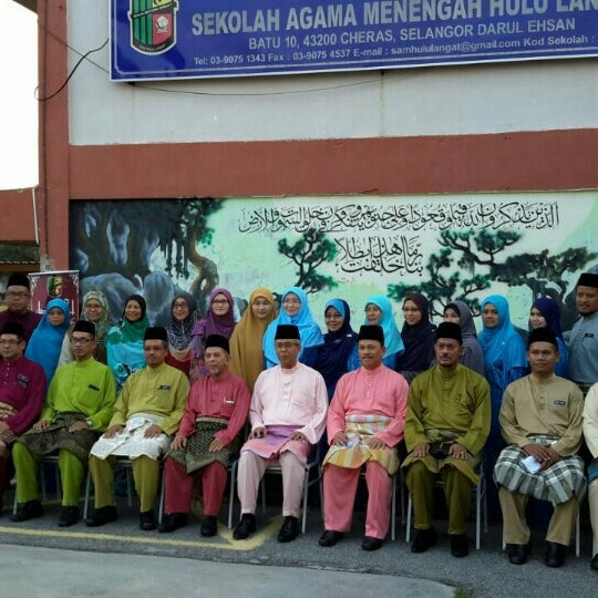 Sekolah Agama Bestari Subang Jaya Red Pastel E