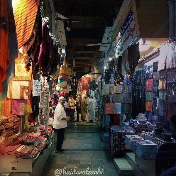 Mutrah Souq | سوق مطرح - Muttrah, Muscat