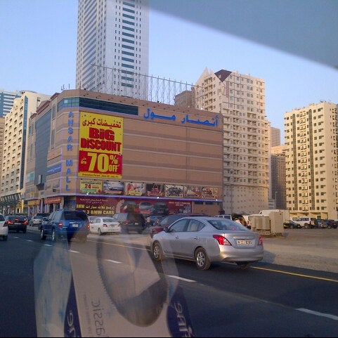 Ansar Mall الشارقة الشارقة