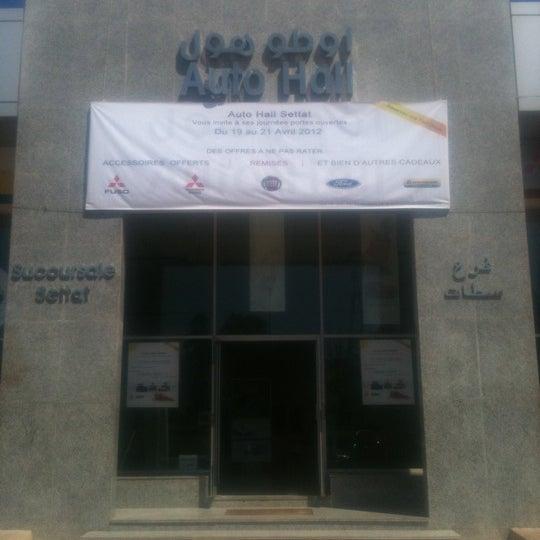 Photos At Auto Hall Auto Dealership In Settat