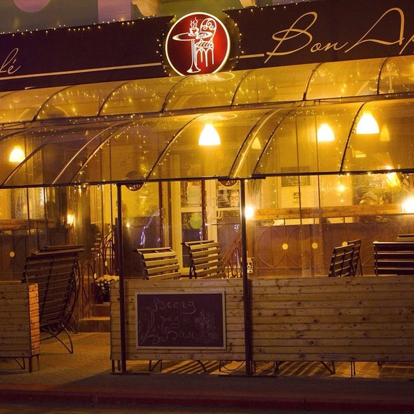 รูปภาพถ่ายที่ Café Bon Apрétit โดย Вкус Жизни & Bon Appetit เมื่อ 12/13/2014