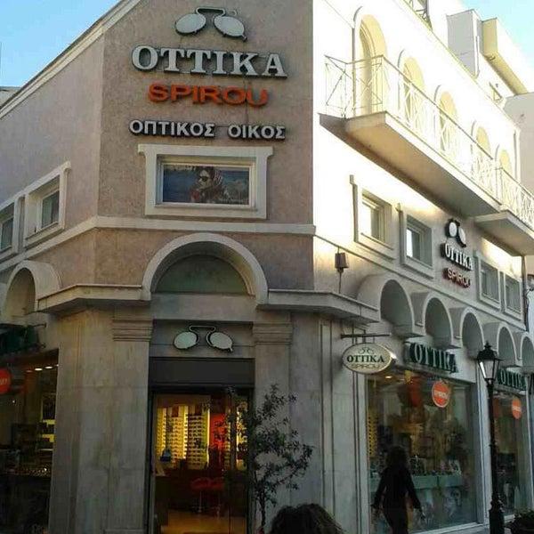 cd99abcde6 OTTIKA SPIROU - Ερμού 36