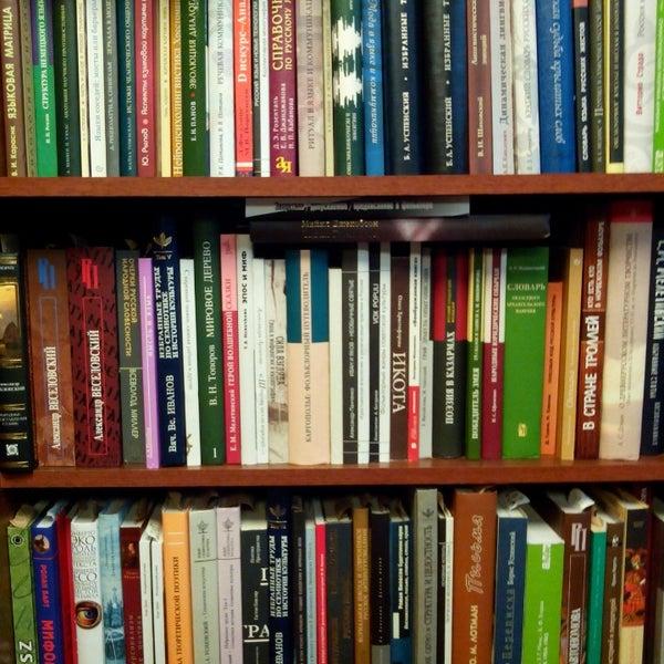Foto tirada no(a) Свои Книги por Maria M. em 1/31/2015