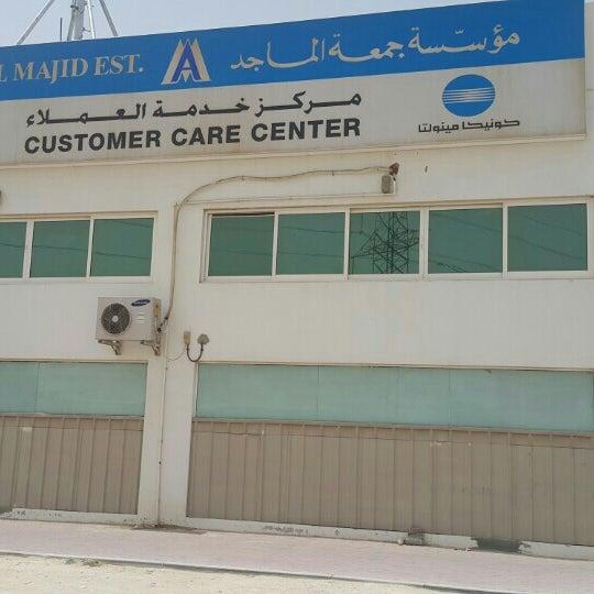 Photos at صناعية الراشديه - Hardware Store in Dubai