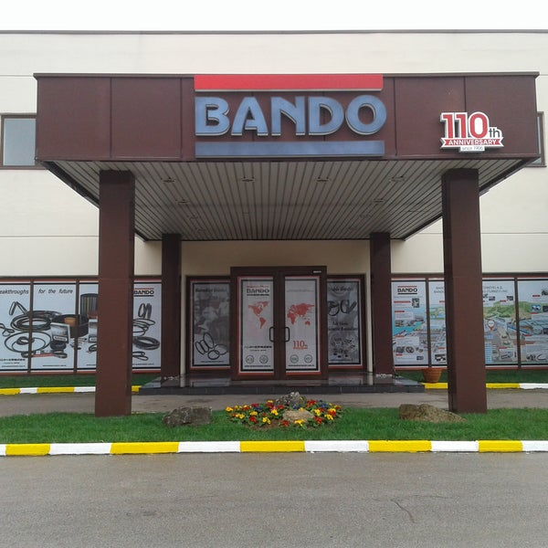 Photos at Bando Belt Manufacturing Turkey Inc  - Factory in Gebze