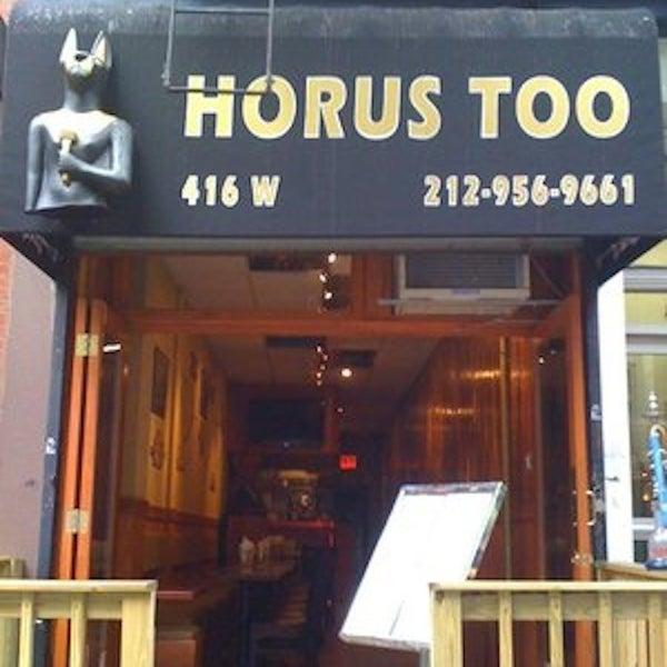 Hell S Kitchen Hookah Bar