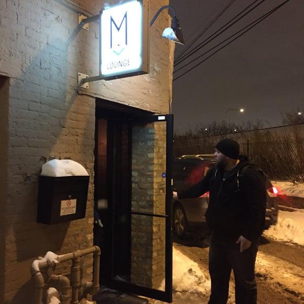 Foto tirada no(a) Maplewood Brewery & Distillery por Shycu em 2/11/2018