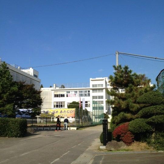 愛宕 中学校
