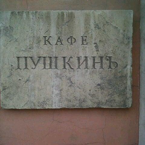 7/5/2013 tarihinde András J.ziyaretçi tarafından Cafe Pushkin'de çekilen fotoğraf