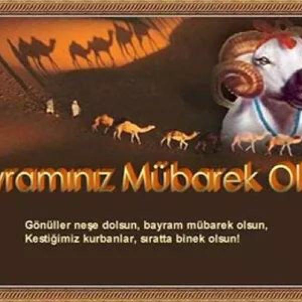 Курбан байрам открытки на азербайджанском языке