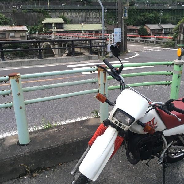 城嶺橋 - Road