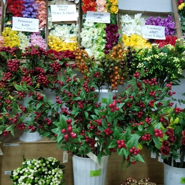 Продажа цветов оптом в авиагородке, невесты